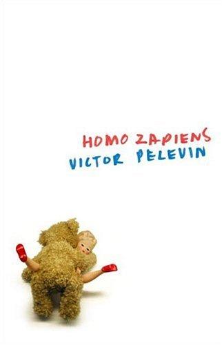 9780670030668: Homo Zapiens