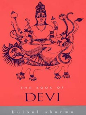 9780670049059: The Book of Devi (Indian Gods and Goddesses)