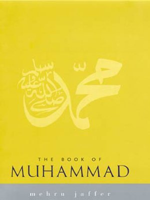9780670049776: The Book of Muhammad