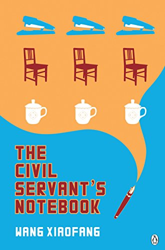 9780670080939: The Civil Servant's Notebook