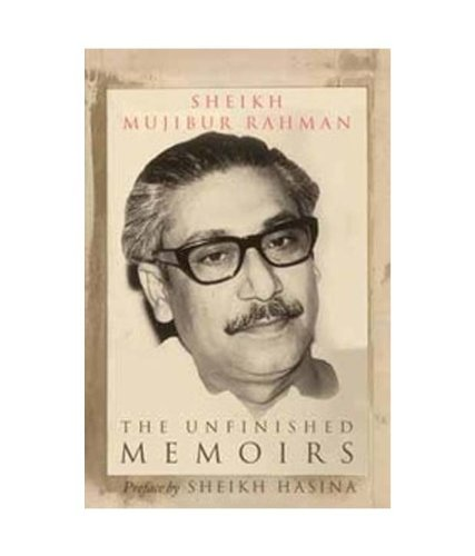 9780670085460: The Unfinished Memoirs