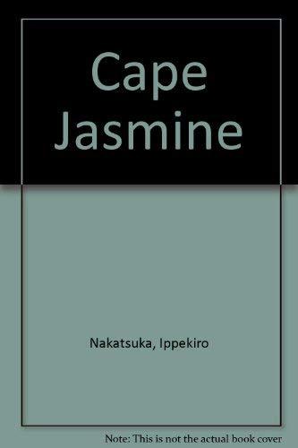 9780670203284: Cape Jasmine and Pomegranates (Free-meter Haiku)