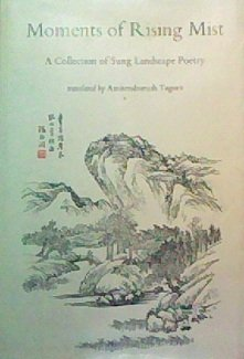 9780670484638: Moments Of Rising Mist A Collection Of Sung Landscape Poetry