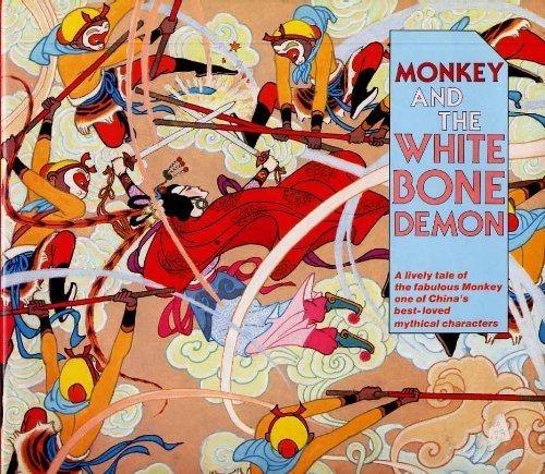 Monkey And the White Bone Demon: Wu, Cheng-En