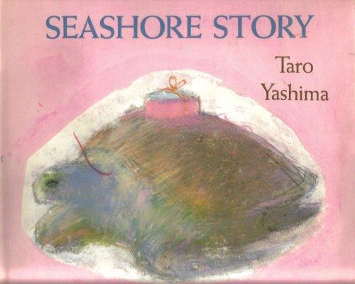 Seashore Story: Yashima, Taro
