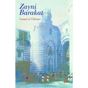 9780670812455: Zayni Barakat