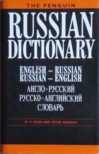 9780670828364: The Penguin Russian Dictionary: English-Russian, Russian-English