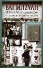 Bat Mitzvah: A Jewish Girl's Coming of Age: Goldin, Barbara Diamond
