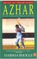9780670860821: Azhar