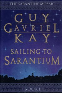 Sailing to Sarantium. {SIGNED} {FIRST EDITION/ FIRST PRINTING.} { with SIGNING PROVENANCE.}. {