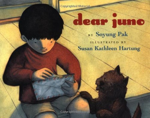 9780670882526: Dear Juno
