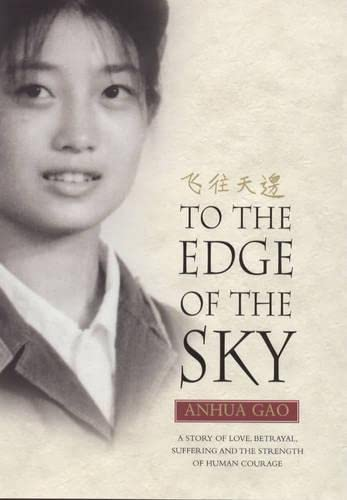 9780670888313: To the Edge of the Sky