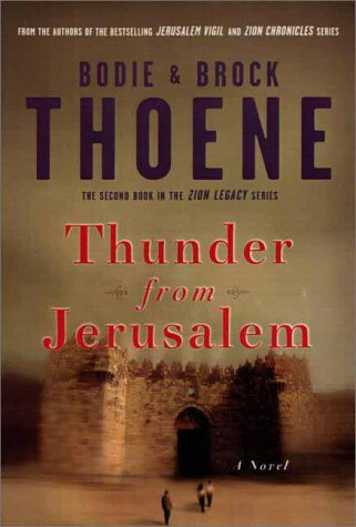 9780670892068: Thunder from Jerusalem (Zion Legacy Book 2)