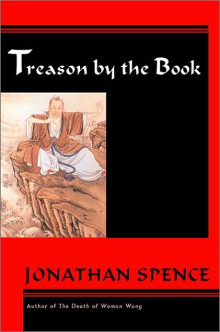 Treason by the Book (0670892920) by Jonathan D. Spence