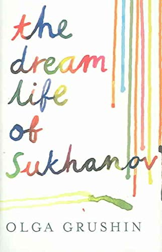 9780670916092: The Dream Life of Sukhanov