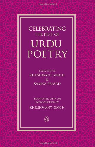 9780670999057: Celebrating the Best of Urdu Poetry (English and Urdu Edition)