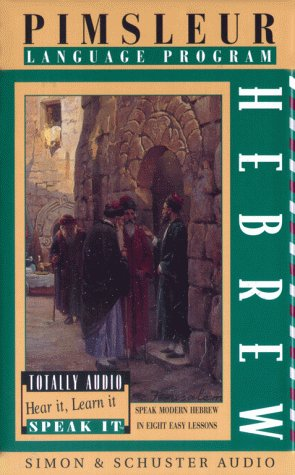 9780671045630: Hebrew: Pimsleur Language Program