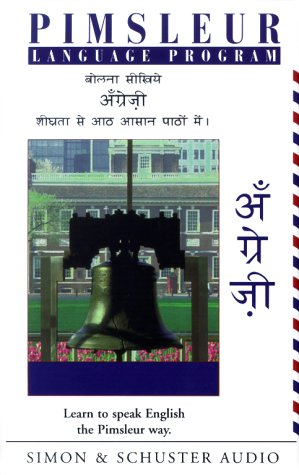 English for Hindi Speakers (Pimsleur Language Program): Pimsleur; Programs, Pimsleur