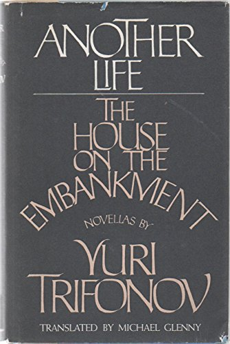 9780671242664: Another Life; And- the House on the Embankment