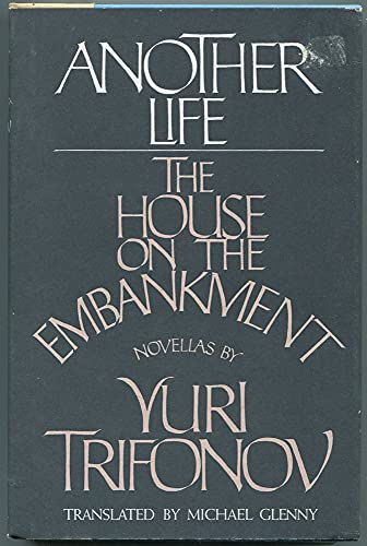 9780671242664: Another Life and The House on the Embankment