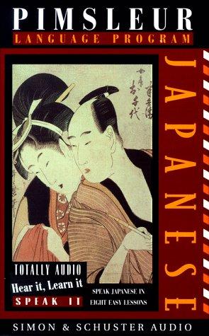 9780671315658: Japanese: Pimsleur Language Program