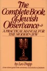 The Complete Book of Jewish Observance: A: Trepp, Leo