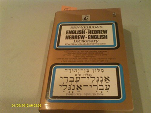 9780671472115: English-Hebrew Hebrew-English Dictionary