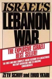9780671479916: Israel's Lebanon War