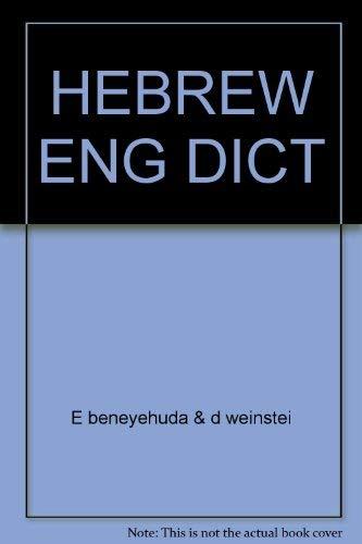 9780671481018: HEBREW ENG DICT (Pocket books)