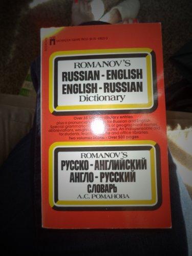 9780671496197: Romanov's Russian-English English-Russian Dictionary