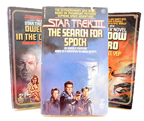 9780671552480: Star Trek: The Wrath of Khan - A Novel
