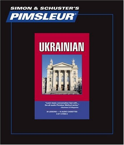 9780671579562: Ukrainian: Learn to Speak and Understand Ukrainian with Pimsleur Language Programs