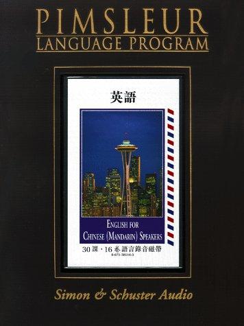 9780671581169: English : English for Chinese (Mandarin) Speakers
