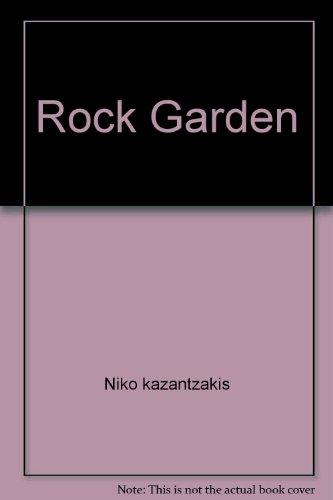 9780671626600: Rock Garden