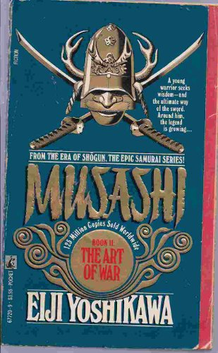 9780671644215: Way of the Samurai (Musashi, Book 1)