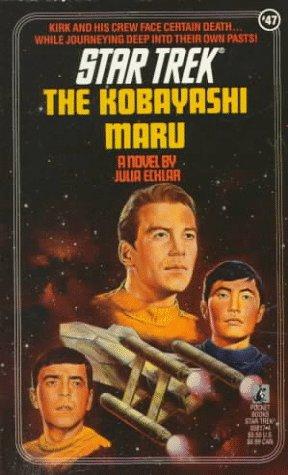 9780671658175: The Kobayashi Maru (Star Trek, No. 47)