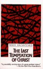 9780671672577: The Last Temptation of Christ (Movie Tie in)