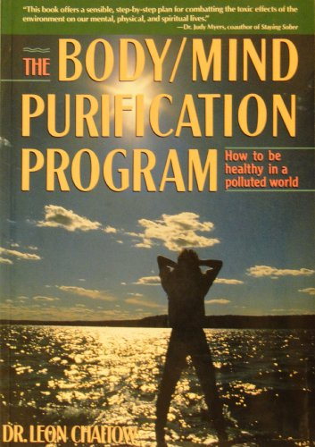 9780671685263: The Body/Mind Purification Program