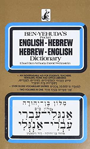 9780671688622: Hebrew/English Dictionary: Meelon Ben-Yehuda Meelon Ceem Anglee-Iuree, Iuree-Anglee