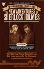 The New Adventures of Sherlock Holmes. The Tell Tale Pigeon Feathers (1/21/46)/The Indiscretion o...