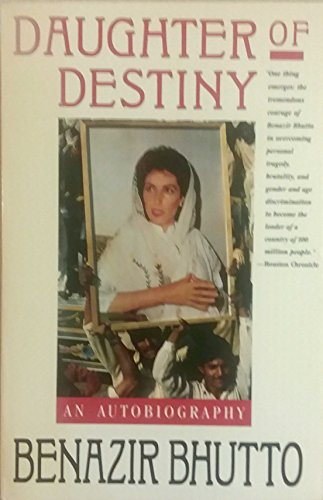9780671696030: Daughter of Destiny: An Autobiography