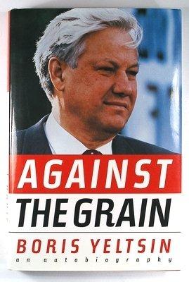 9780671700553: Against the Grain: An Autobiography