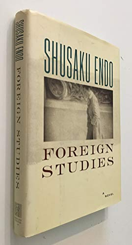 9780671703332: Foreign Studies (English, Japanese and Japanese Edition)