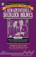 NEW ADVENTURES OF SHERLOCK HOLMES, VOL.13:MURDER IN CASBAH & TANKERVILLE CLUB (Audio Cassette) (9780671707453) by Boucher, Anthony