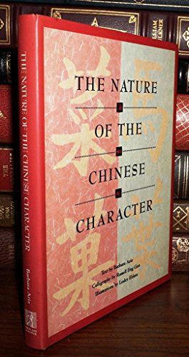 9780671728861: The Nature of the Chinese Character