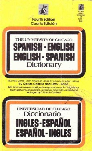 9780671741723: University of Chicago - Ingles-ESP ESP-Ing