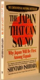 9780671758530: The Japan That Can Say No/Why Japan Will Be First Among Equals