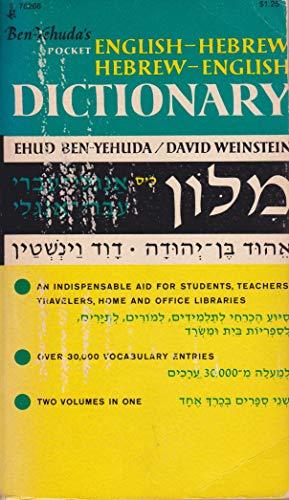 Ben- Yehuda's Pocket English- Hebrew, Hebrew- English Dictionary.: Ben-yehuda, Ehud (editor); ...