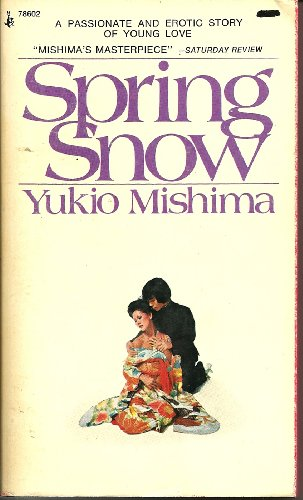 9780671786021: Title: Spring Snow