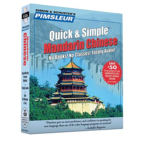 9780671790332: Pimsleur Chinese (Mandarin) Quick & Simple Course - Level 1 Lessons 1-8 CD: Learn to Speak and Understand Mandarin Chinese with Pimsleur Language Prog